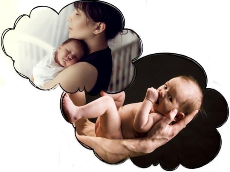 До чого сниться немовля на руках значення.