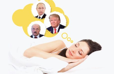 До чого сниться президент країни