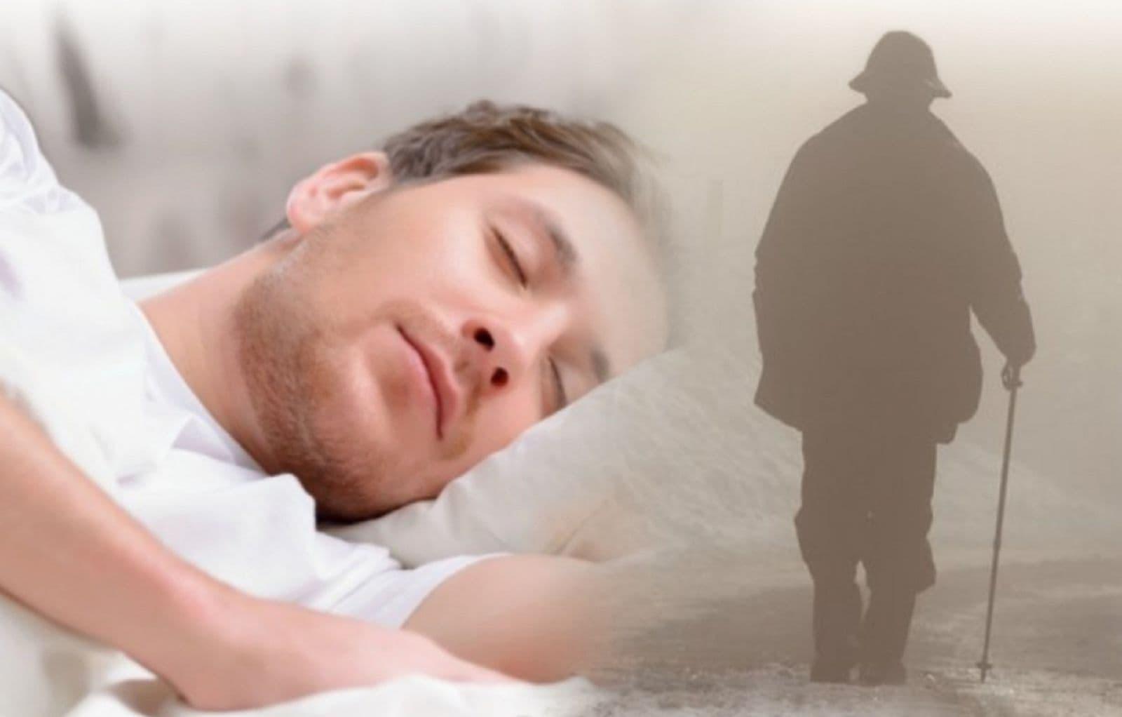 Померлі родичі уві сні