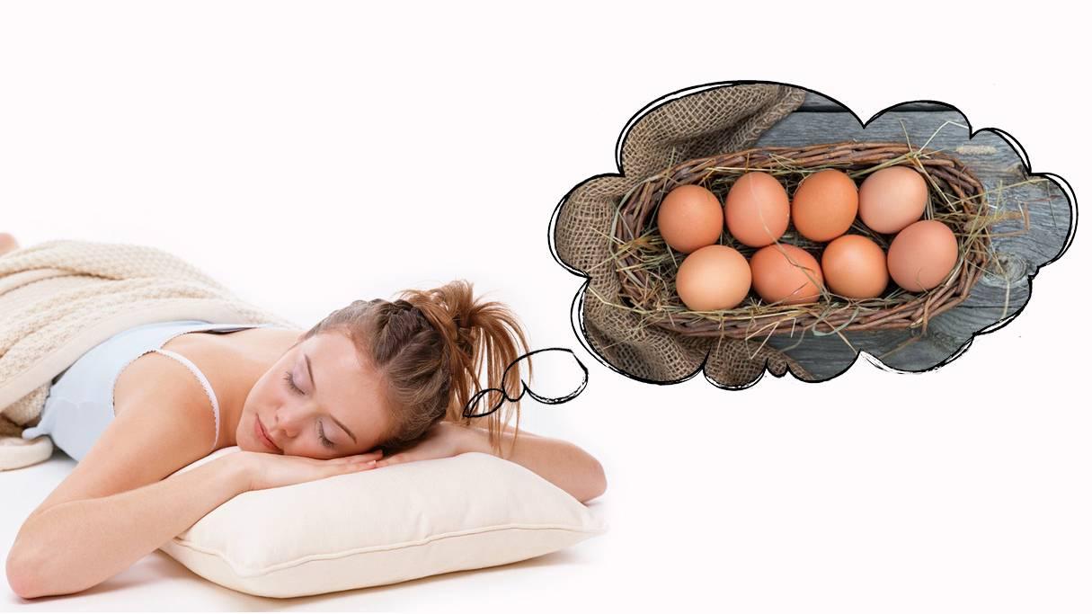До чого сняться яйця.