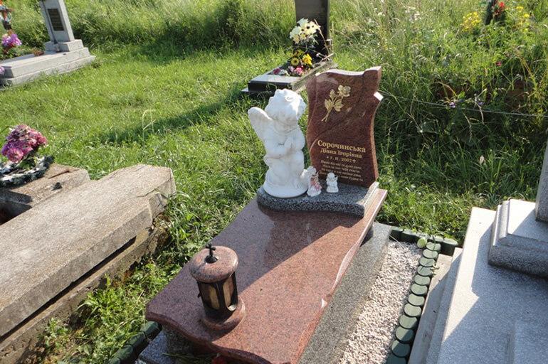 Детские могилы