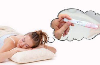 что снится к беременности