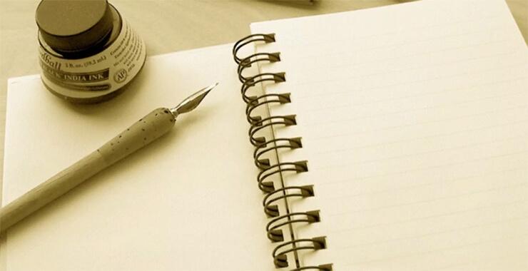 Жизнь с чистого листа