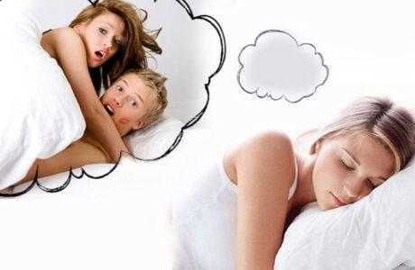 К чему снится Измена Мужа во сне с другой — 45 толкований сна